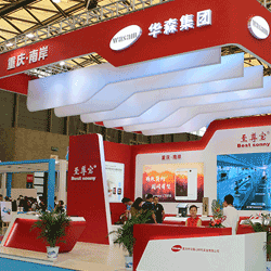 "Congratulations to Chongqing Wasam Bidding ""4G wireless Landline Production Project"""